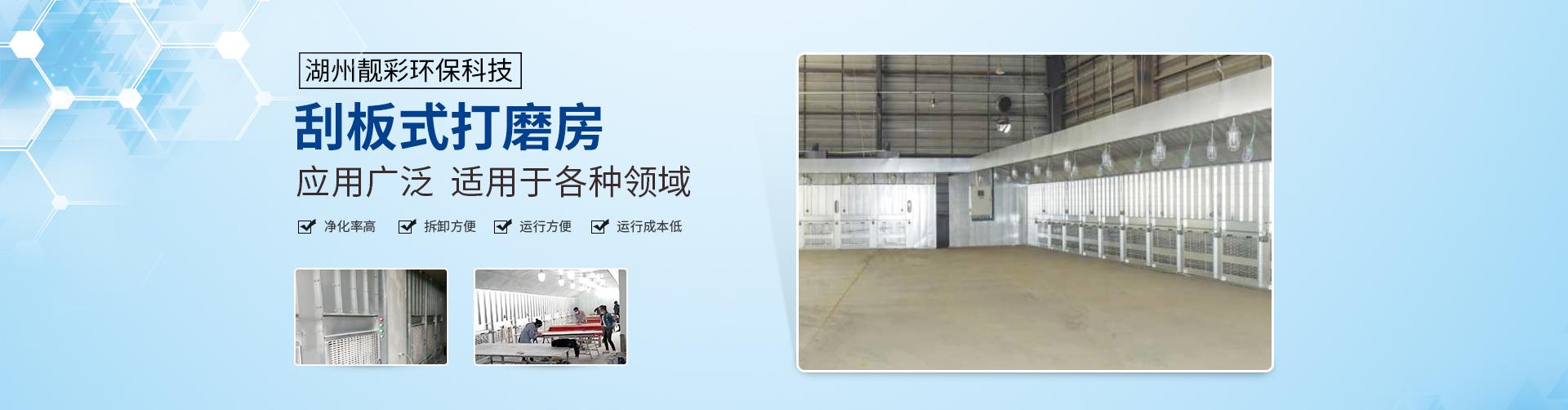 废水处理设施,废水处理设备厂家